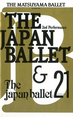 THE MATSUYAMA BALLET presents THE JAPAN BALLET 2nd Performance & THE JAPAN BALLET 21